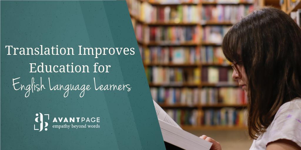 Translation Improves Education for English Language Learners