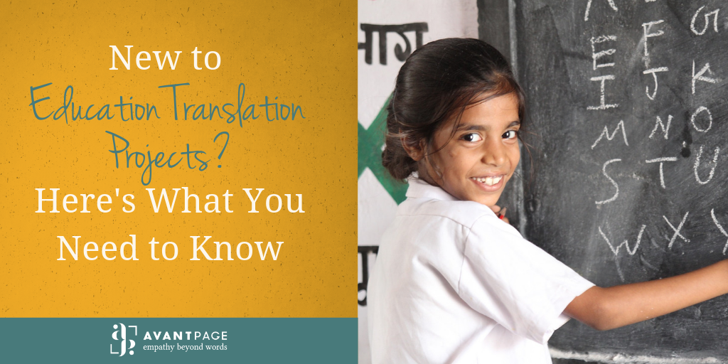 New to Education Translation Projects? Here's What You Need to Know