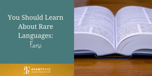 You Should Learn About Rare Languages_ Farsi