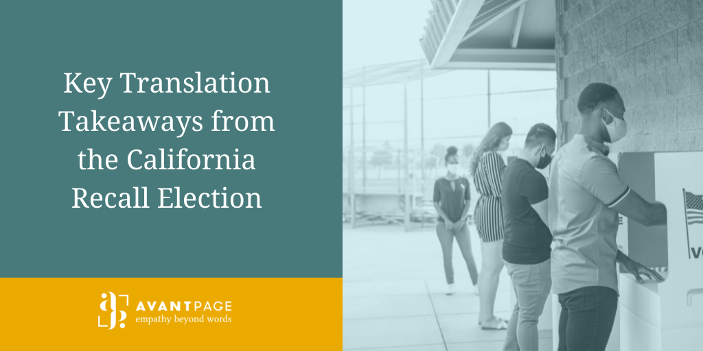 Key Translation Takeaways from the California Recall Election